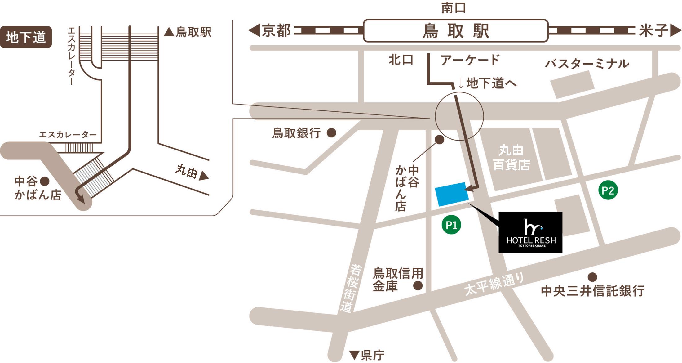 アクセス JR鳥取駅から徒歩2分